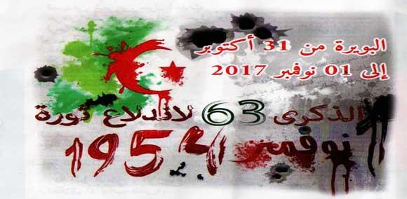 """Résultat de recherche d'images pour """"الذكرى 63 لاندلاع الثورة التحريرية"""""""